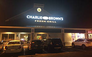 Charlie Browns Steakhouse, Mount Holly, New Jersey. 8 were here. Steakhouse/5().